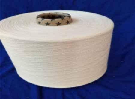 腈纶粘胶混纺纱报价